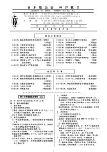 office-letter10-02のサムネイル