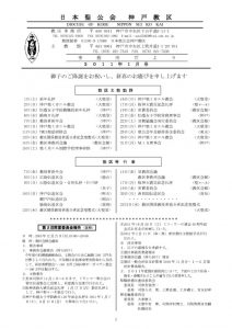 office-letter11-01のサムネイル