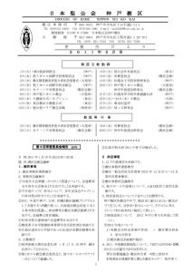 office-letter11-02のサムネイル