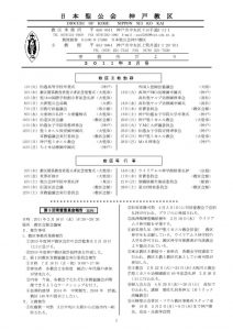 office-letter11-03のサムネイル
