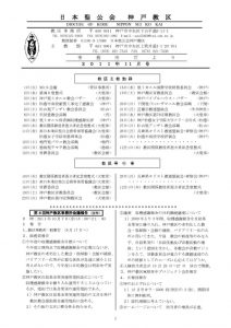 office-letter11-11のサムネイル
