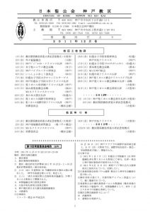 office-letter11-12のサムネイル