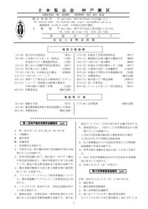 office-letter12-02のサムネイル