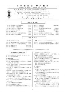 office-letter12-05のサムネイル