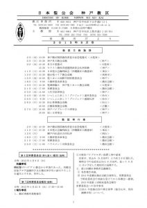 office-letter13-05のサムネイル