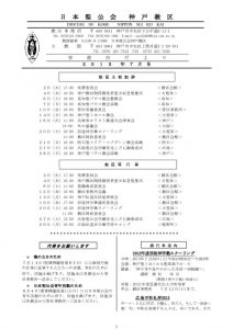 office-letter13-07のサムネイル