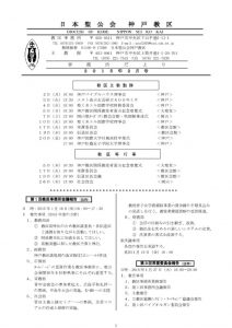 office-letter15-02のサムネイル